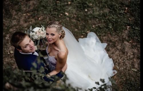 Vincze Moni Photo - esküvői szolgáltató