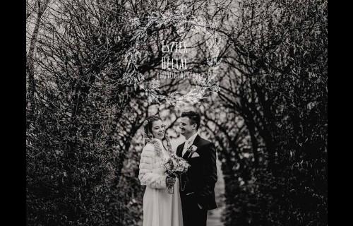 Eszter Heltai Photo - esküvői szolgáltató